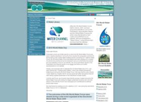 worldwaterforum5.org