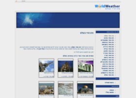 worldweather.co.il