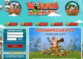 worms-money.ru