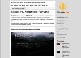 wot-game.com