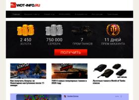 wot-info.ru
