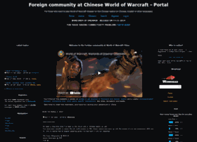 wow-in-chinese.forum2jeux.com