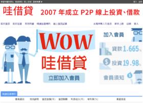 wow88.com