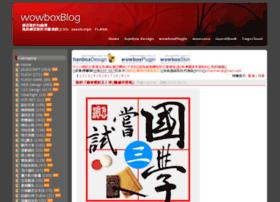 wowbox.com.tw