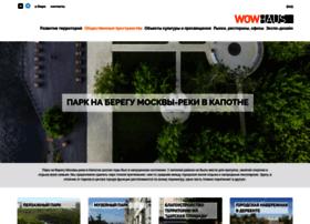 wowhaus.ru