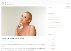 wowhaxor.com