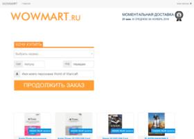 wowmart.ru