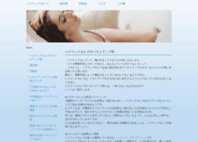 wownei.com