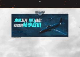 wowp.kongzhong.com