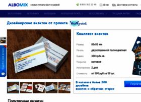 wowprint.ru