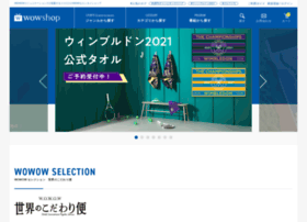 wowshop.jp