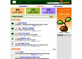 wowtree.com