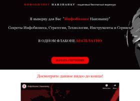 wowwe.help-zarabotok.ru