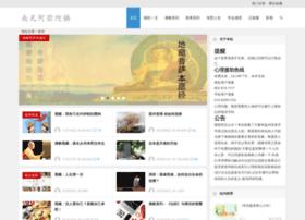 woxiangsi.org