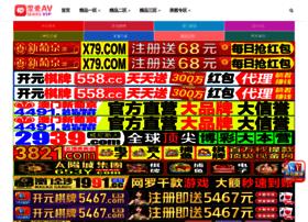 woyoukeji.com