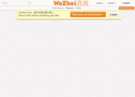 wozhai.com