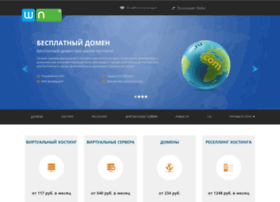 wp-host.com