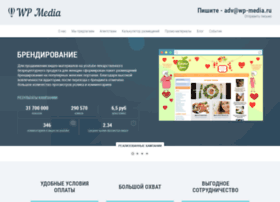 wp-media.ru