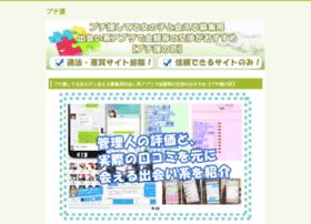 wp-moshimo.com