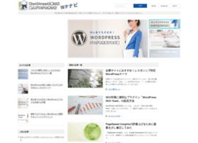 wp-navi.net