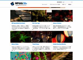 wp-p.net