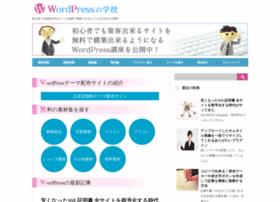 wp-school.info