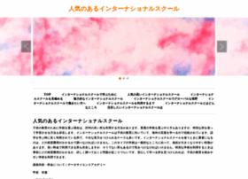 wp-shotoku.com