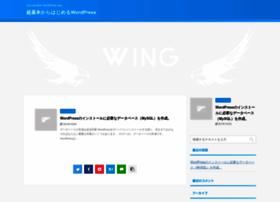 wp.8jimeyo.info