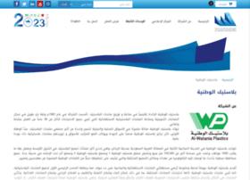 wp.com.sa