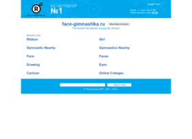 wp.face-gimnastika.ru