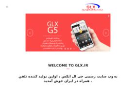 wp.glxphone.ir