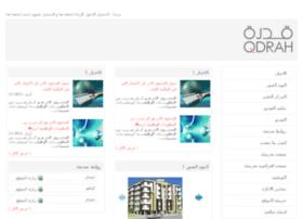 wp.qdrah.com