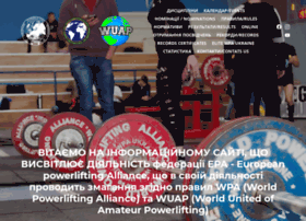wpa-ukraine.com