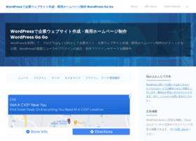 wpgogo.com