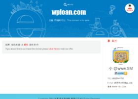 wploan.com