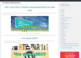 wpnik.ru