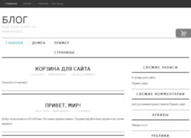 wpprof.ru
