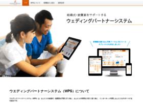 wps2.myprint.co.jp