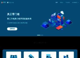 wpweixin.com