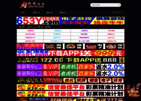 wqggg.com