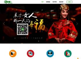 wqingjian.com