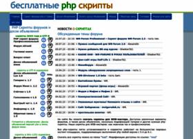 wr-script.ru