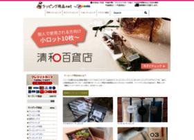 wrapping-yohin.net