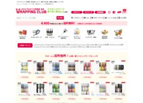 wrappingclub.jp
