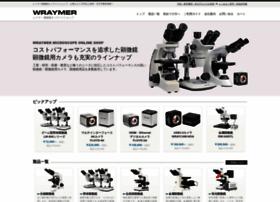 wraymer.com