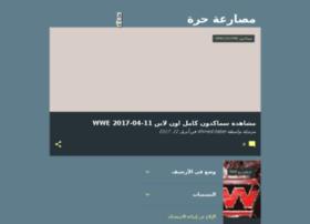 wrestlingarabic.com