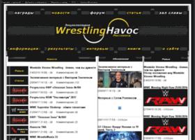wrestlinghavoc.ru
