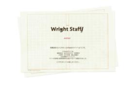 wrightstaff.co.jp