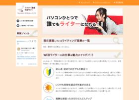 writer-job.jp