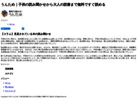 writer.jp